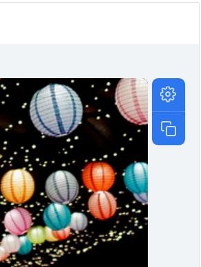 email global settings