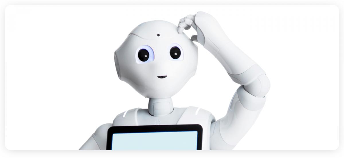 A humanoid robot by Softbank.